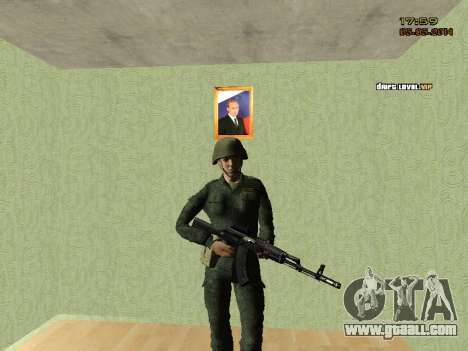 The Modern RUSSIAN Army for GTA San Andreas forth screenshot