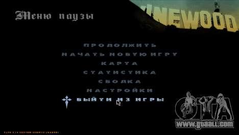C-HUD A.C.A.B for GTA San Andreas forth screenshot