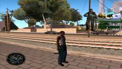 C-HUD Army for GTA San Andreas