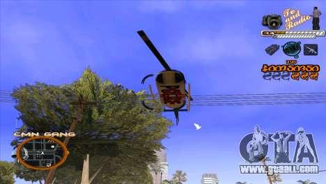 C-HUD TV-Center for GTA San Andreas fifth screenshot