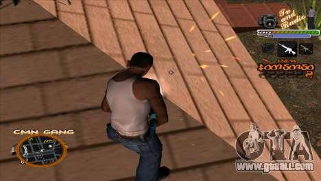 C-HUD TV-Center for GTA San Andreas forth screenshot