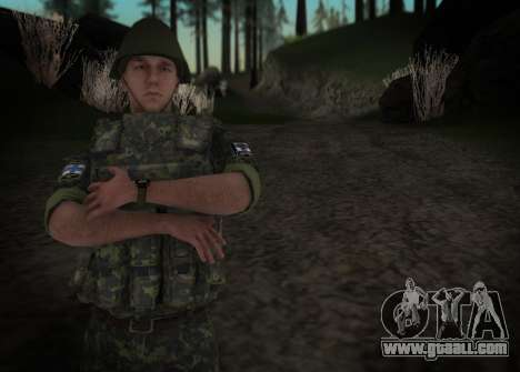 The marine Corps of the armed forces of Ukraine for GTA San Andreas second screenshot