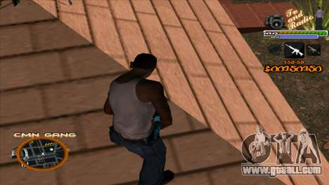 C-HUD TV-Center for GTA San Andreas second screenshot