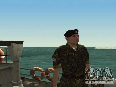 The marine Corps of the armed forces of Ukraine for GTA San Andreas third screenshot