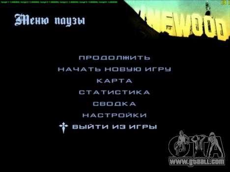 FPS Optimizator for GTA San Andreas second screenshot