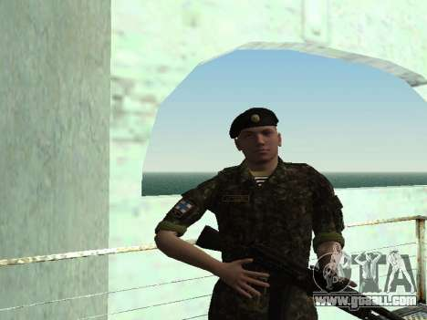 The marine Corps of the armed forces of Ukraine for GTA San Andreas forth screenshot