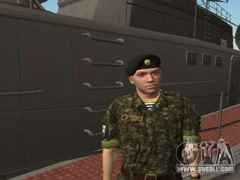 The marine Corps of the armed forces of Ukraine for GTA San Andreas fifth screenshot