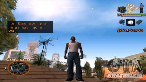 C-HUD TV-Center for GTA San Andreas
