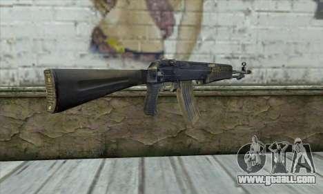 Machine of Stalker for GTA San Andreas second screenshot