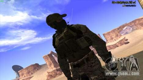 U.S. Navy Seal for GTA San Andreas tenth screenshot