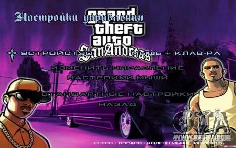 HD menus for GTA San Andreas fifth screenshot