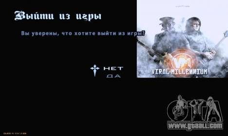 Metal Menu for GTA San Andreas third screenshot
