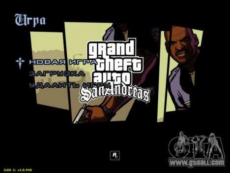 HD menus V.2.0 for GTA San Andreas second screenshot