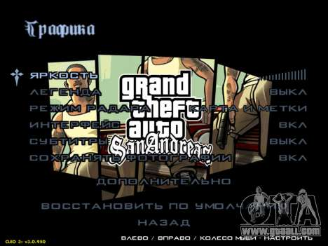 HD menus V.2.0 for GTA San Andreas third screenshot
