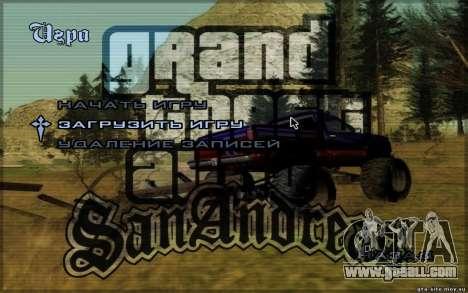 HD menus for GTA San Andreas second screenshot