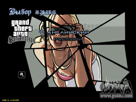 HD menus V.2.0 for GTA San Andreas forth screenshot