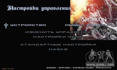 Metal Menu for GTA San Andreas fifth screenshot