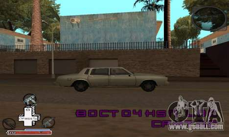 Beautiful C-HUD for GTA San Andreas second screenshot