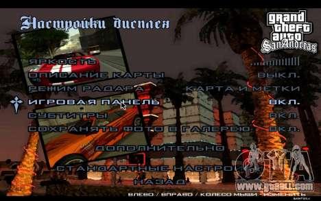 HD menus for GTA San Andreas sixth screenshot