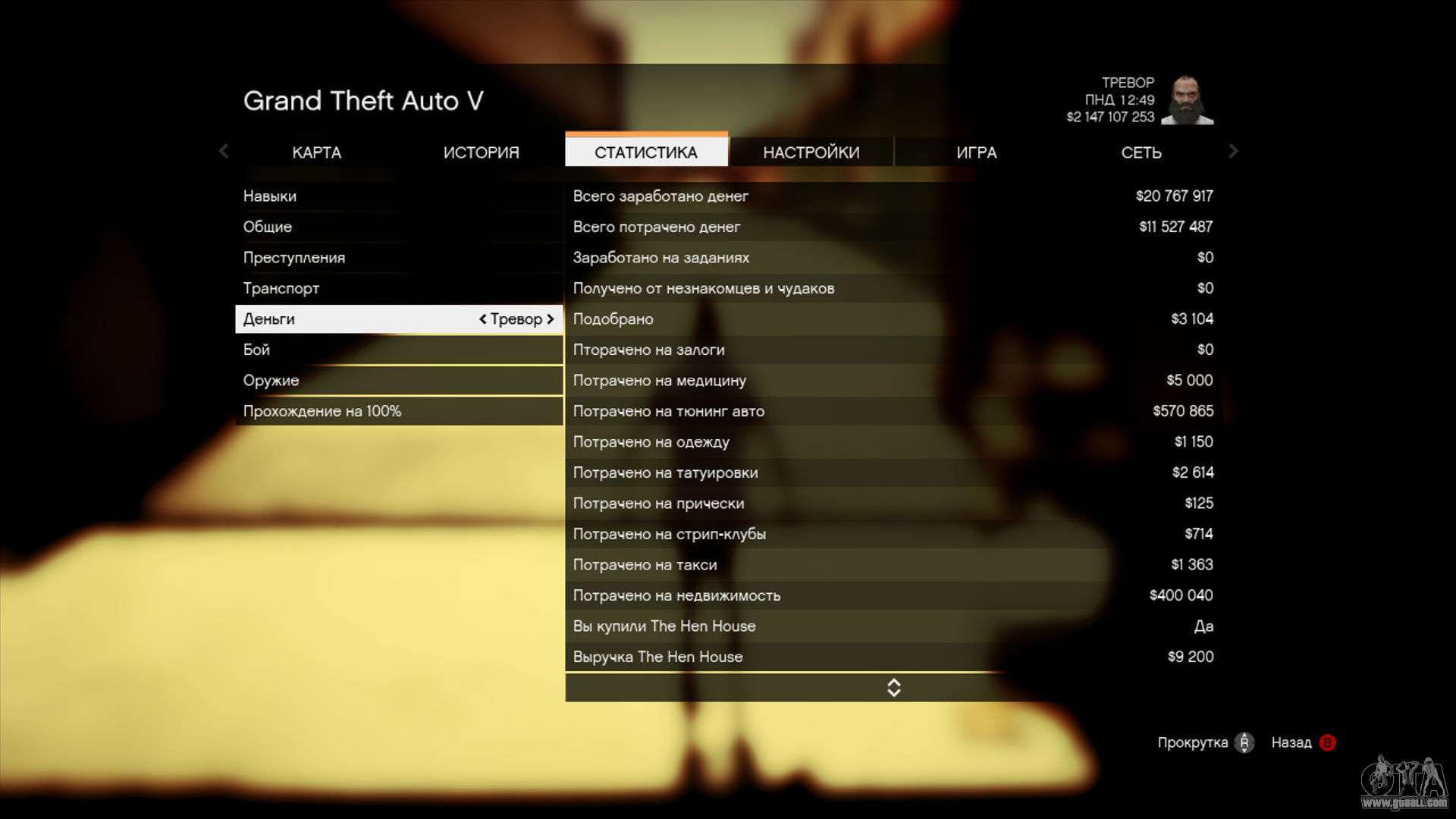 Save Gta 5 100 And 1 Billion Xbox 360 For Gta 5