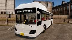 Daewoo BS110CN