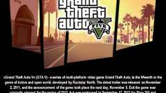 Boot screen GTA V