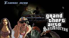 HD menus for GTA San Andreas