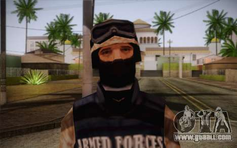 SWAT Desert Camo for GTA San Andreas third screenshot