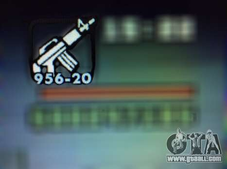 New features of weapons for GTA San Andreas eighth screenshot