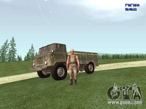 Afghanistan Soviet Soldiers for GTA San Andreas second screenshot