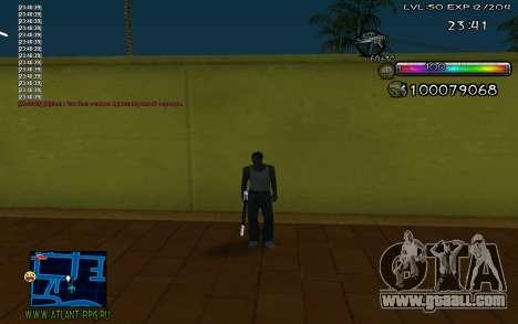 C-HUD by Miks for GTA San Andreas third screenshot