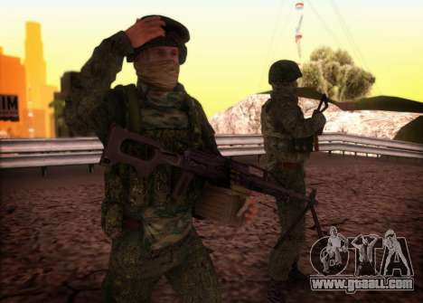Attack of the special forces of the interior. for GTA San Andreas