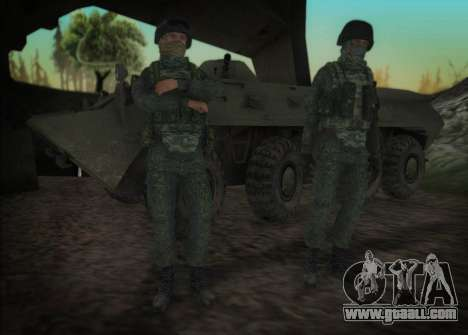 Attack of the special forces of the interior. for GTA San Andreas forth screenshot