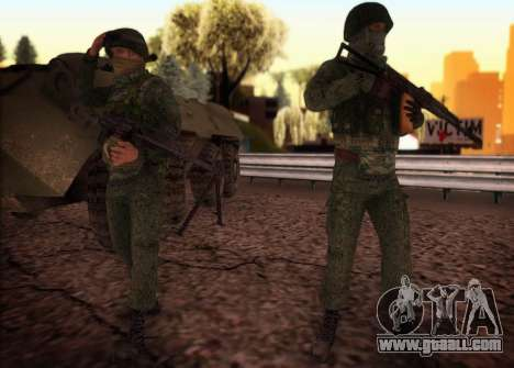 Attack of the special forces of the interior. for GTA San Andreas third screenshot