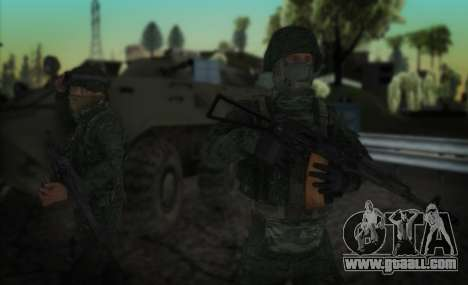 Attack of the special forces of the interior. for GTA San Andreas second screenshot