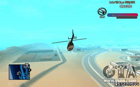 C-HUD by Nas for GTA San Andreas
