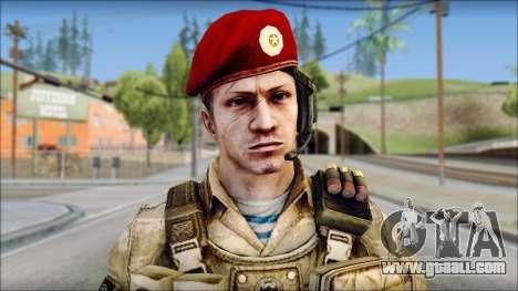 Desert Vlad GRU from Soldier Front 2 for GTA San Andreas third screenshot