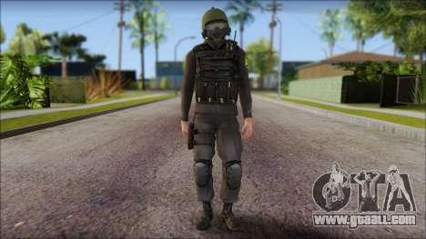 Australian Soldier for GTA San Andreas