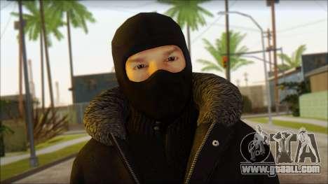 Vandal Euromaidan Style for GTA San Andreas third screenshot