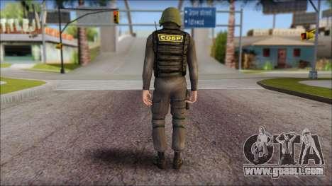 Australian Soldier for GTA San Andreas second screenshot