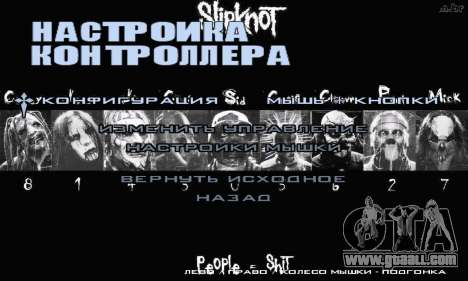 Metal Menu - Slipknot for GTA San Andreas fifth screenshot