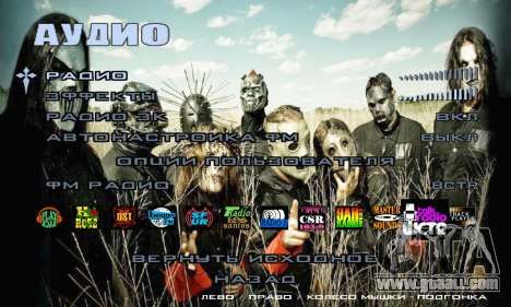 Metal Menu - Slipknot for GTA San Andreas sixth screenshot