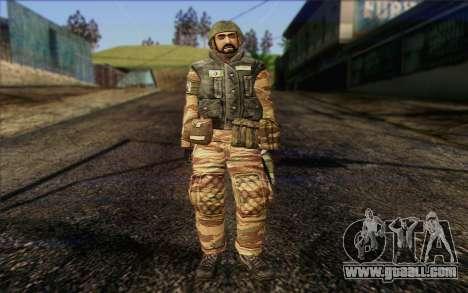Soldiers MEK (Battlefield 2) Skin 1 for GTA San Andreas