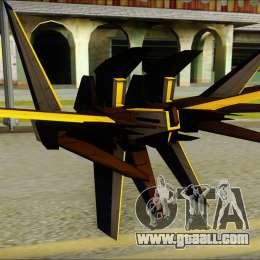 Machine wing jetpack for gta san andreas second screenshot