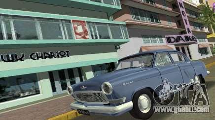 GAZ-21R Volga 1965 for GTA Vice City