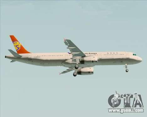 Airbus A321-200 TransAsia Airways for GTA San Andreas inner view