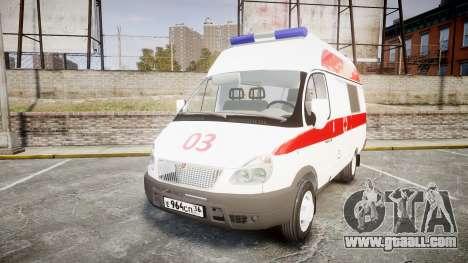 GAS-32214 Ambulance for GTA 4
