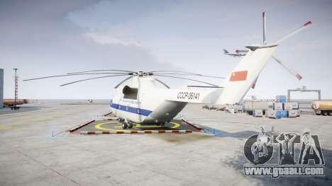 Mi-26 for GTA 4 back left view