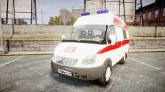 GAS-32214 Ambulance