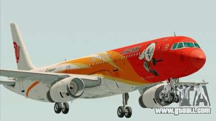 Airbus A321-200 Air China (Beautiful Sichuan) for GTA San Andreas